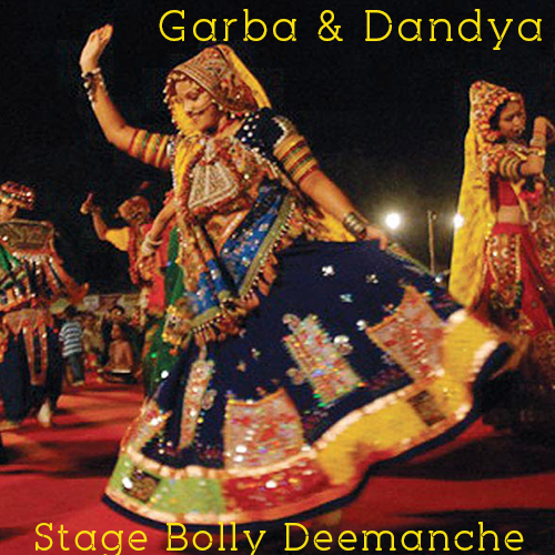 square-garba-bolly-deemanche-17-sept-2017