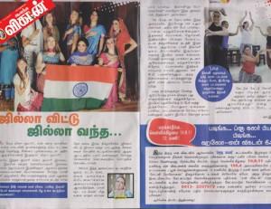 article-presse-anandha-vikadan-17-08-11