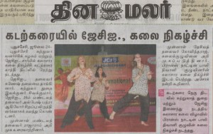 article_dina_malar_24072011