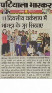 patiala-newspaper-du-24-avril-2010-article
