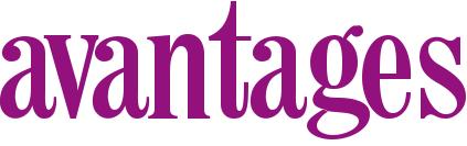 logo-avantages