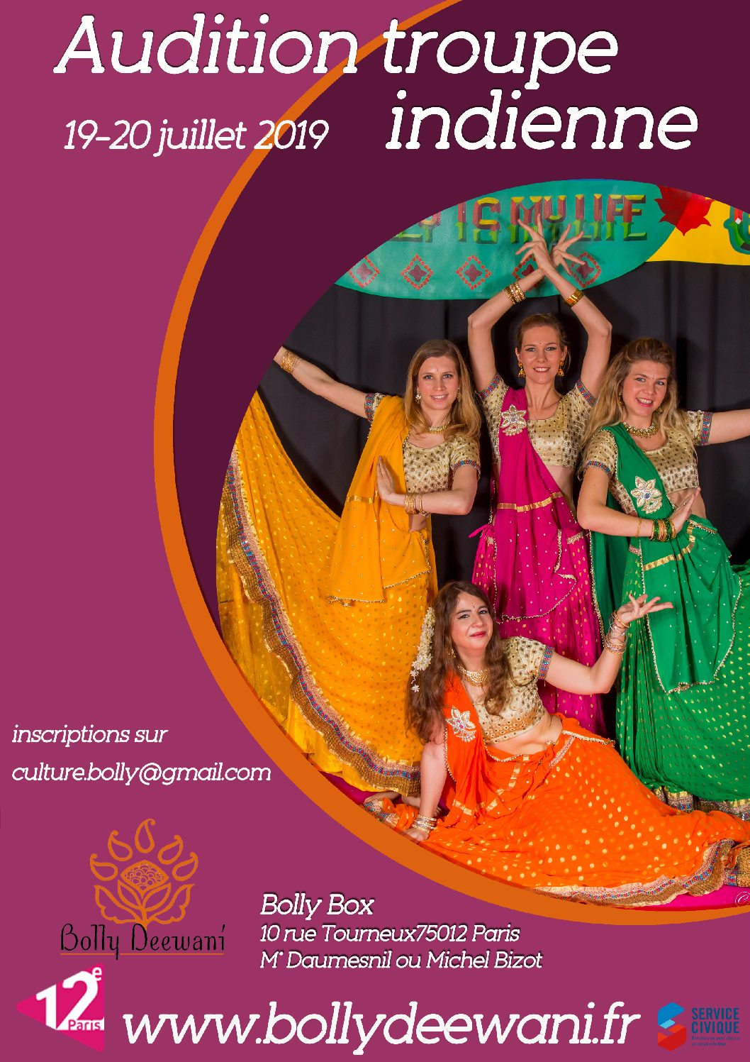AUDITION TROUPE INDIENNE